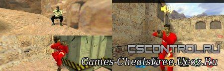 Модели игроков для CS