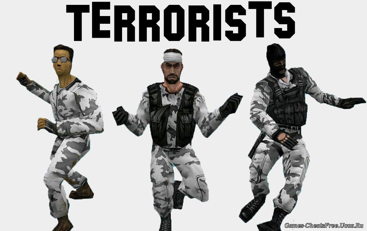 Модель терористов