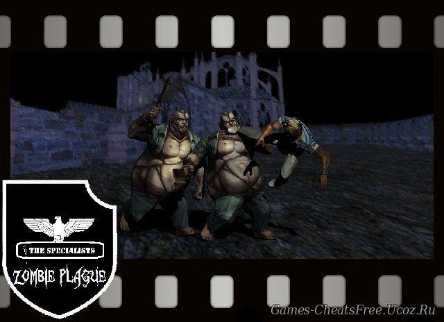 скачать модели игроков для кс 1 6 зомби мод